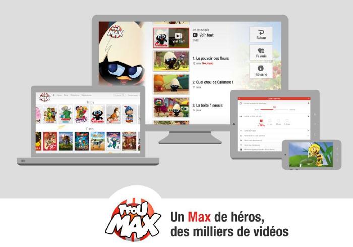TFOU-MAX